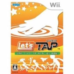 【新品】【Wii】レッツタップ[お取寄せ品]