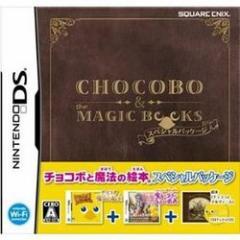 【新品】【DS】チョコボと魔法の絵本 スペシャルパッケージ[お取寄せ品]
