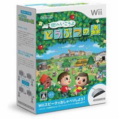 【新品】【Wii】【Wiiスピーク付】街へいこうよ どうぶつの森[お取寄せ品]