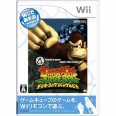 [100円便OK]【新品】【Wii】【Wiiであそぶ】ドンキーコング ジャングルビート[お取寄せ品]