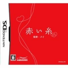 [100円便OK]【新品】【DS】赤い糸 DS[お取寄せ品]