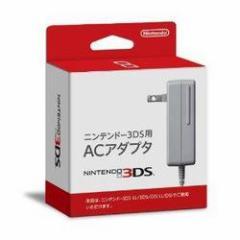 【新品】ニンテンドーDsi・3DS用ACアダプタ(DsiLL・3DSLL兼用)[お取寄せ品]