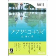 [100円便OK]【中古】【Wii】アナザーコード:R 記憶の扉[お取寄せ品]