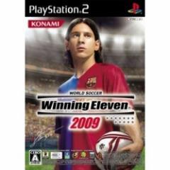 [100円便OK]【新品】【PS2】ワールドサッカーウイニングイレブン2009[お取寄せ品]