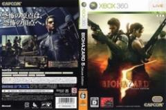 【新品】【Xbox360】【限】バイオハザード5 Deluxe Edition[お取寄せ品]