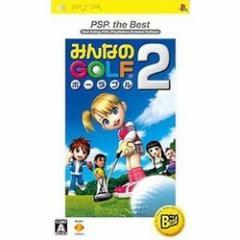 [100円便OK]【新品】【PSP】【BEST】みんなのGOLF ポータブル2[お取寄せ品]