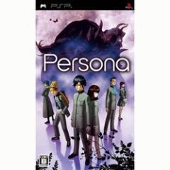 [100円便OK]【新品】【PSP】ペルソナ[お取寄せ品]