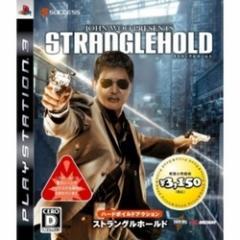 [100円便OK]【新品】【PS3】ストラングルホールド 【Good Price】[お取寄せ品]