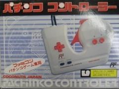 【新品】【FCHD】パチンココントローラー[お取寄せ品]