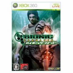 [100円便OK]【新品】【Xbox360】バイオニック コマンドー[お取寄せ品]