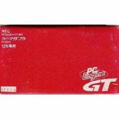 【新品】【PCEHD】GT カーアダプター 12V専用[在庫品]