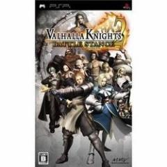 [100円便OK]【新品】【PSP】VALHALLA KINGHTS 2 BATTLE STANCE[お取寄せ品]