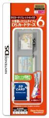 【新品】【DSHD】DSカードパレット6+SD【クリアホワイト】[在庫品]