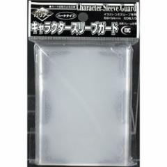 [100円便OK]【新品】【TTAC】KMC カードバリアー キャラクタースリーブガード (ハードタイプ)[在庫品]