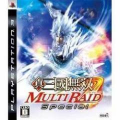 [100円便OK]【新品】【PS3】真・三国無双MULTI RAID Special[お取寄せ品]