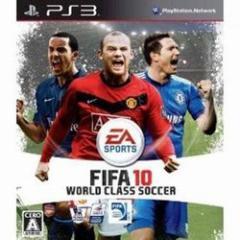 [100円便OK]【新品】【PS3】FIFA10 ワールドクラス サッカー[お取寄せ品]