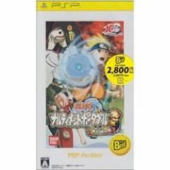 [100円便OK]【新品】【PSP】【BEST】NARUTO -ナルト-ナルティメットポータブル 無幻城の巻[お取寄せ品]