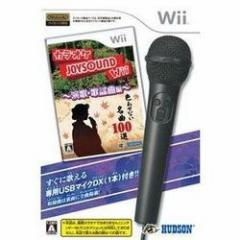 【新品】【Wii】カラオケJOYSOUND Wii 演歌・歌謡曲編[お取寄せ品]