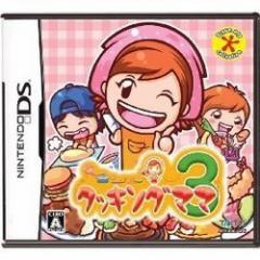 [100円便OK]【新品】【DS】クッキングママ3[お取寄せ品]
