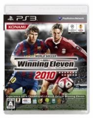 [100円便OK]【新品】【PS3】ワールドサッカーウイニングイレブン2010[お取寄せ品]