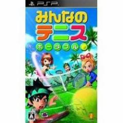 [100円便OK]【新品】【PSP】みんなのテニス ポータブル[お取寄せ品]
