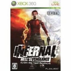 [100円便OK]【新品】【Xbox360】インファーナル:ヘルズウェンジェンス[お取寄せ品]