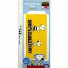 [100円便OK]【新品】【DSHD】DSLite専用デコレーションフィルム Peanuts(イエロー)[在庫品]