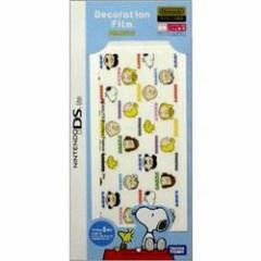 [100円便OK]【新品】【DSHD】DSLite専用デコレーションフィルム Peanuts(モノグラム)[在庫品]