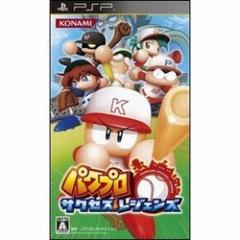 [100円便OK]【新品】【PSP】パワプロ サクセスレジェンド[お取寄せ品]