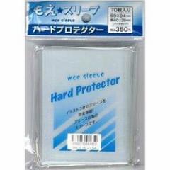 [100円便OK]【新品】【TTAC】もえ☆スリーブ ハードプロテクター[在庫品]