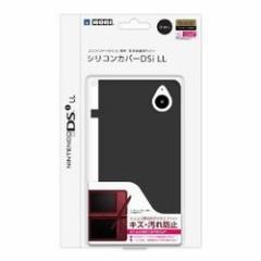 【新品】【DSHD】シリコンカバーDsi LL【ブラック】[お取寄せ品]