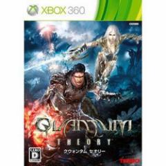 [100円便OK]【新品】【Xbox360】【通】クウォンタム セオリー 通常版[在庫品]
