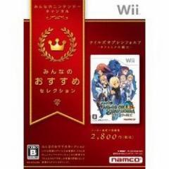 [100円便OK]【新品】【Wii】【BEST】テイルズ オブ シンフォニア -ラタトスクの騎士- みんなのおすすめセレクション[お取寄せ品]