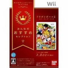 [100円便OK]【新品】【Wii】【BEST】ドラゴンボールZ Sparking!METEOR みんなのおすすめセレクション[お取寄せ品]