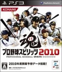 [100円便OK]【新品】【PS3】プロ野球スピリッツ2010[お取寄せ品]