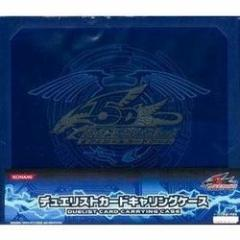 【新品】【TTAC】遊戯王 キャリングケース 竜の紋章2[お取寄せ品]