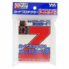 [100円便OK]【新品】【TTAC】やのまん カードプロテクター オーバーガードZ[在庫品]