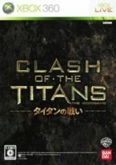 [100円便OK]【新品】【Xbox360】CLASH OF THE TITANS:タイタンの戦い[お取寄せ品]
