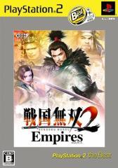 [100円便OK]【新品】【PS2】【BEST】戦国無双2 Empires(価格改定版)[お取寄せ品]