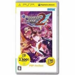 [100円便OK]【新品】【PSP】【BEST】ファンタシースターポータブル2[お取寄せ品]