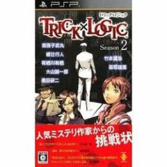 [100円便OK]【新品】【PSP】TRICK×LOGIC Season2[お取寄せ品]