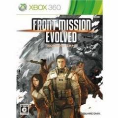 [100円便OK]【新品】【Xbox360】フロントミッション エボルヴ[お取寄せ品]