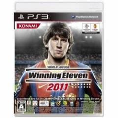 [100円便OK]【中古】【PS3】ワールドサッカー ウイニングイレブン2011[お取寄せ品]
