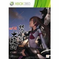 【新品】【Xbox360】【限】怒首領蜂 大復活 限定版[お取寄せ品]