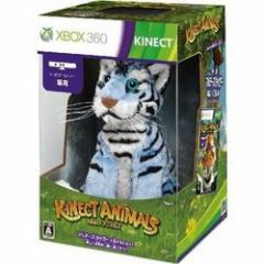 【新品】【Xbox360】【限】キネクト アニマルズ 限定版[お取寄せ品]