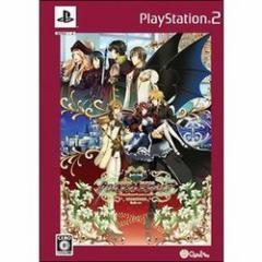 【新品】【PS2】【限】クリムゾン・エンパイア 限定版[在庫品]
