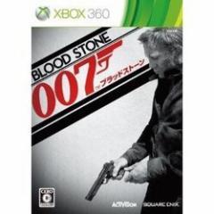 [100円便OK]【新品】【Xbox360】007/ブラッドストーン[お取寄せ品]