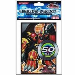 [100円便OK]【新品】【TTAC】遊戯王5Ds カードプロテクター ジャンク・バーサーカー[お取寄せ品]
