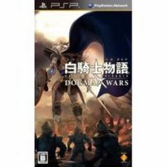 [100円便OK]【新品】【PSP】白騎士物語 ドグマ・ウォーズ[お取寄せ品]