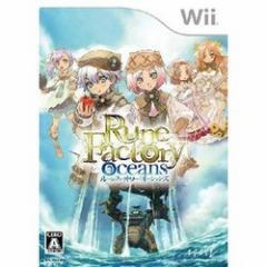 [100円便OK]【新品】【Wii】ルーンファクトリー オーシャンズ[お取寄せ品]